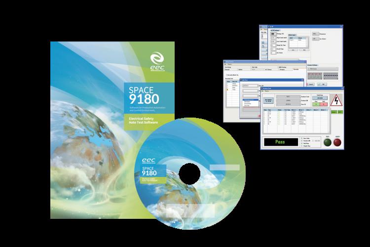SPACE-9180 安規自動化測試軟體